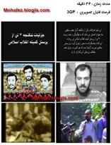 http://mohafezblogfa.persiangig.com/image/Mohafez2.jpg