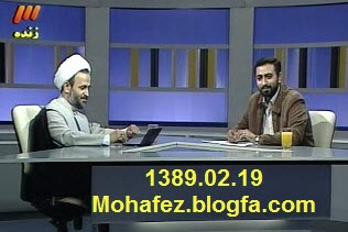 http://mohafezblogfa.persiangig.com/image/panahiyan-890219.JPG